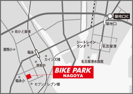 シェロー バイクパークナゴヤ地図