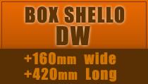 バイクガレージ BOX SHELLO DW