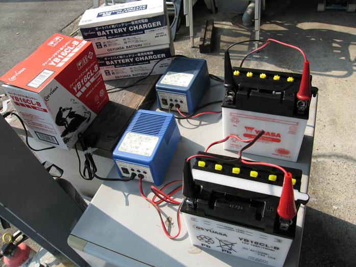 バッテリー充電イメージ