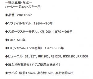 スクリーンショット 2015-06-01 20.24.00