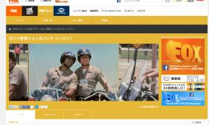 スクリーンショット 2015-08-02 12.14.35