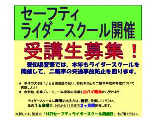 スクリーンショット 2015-08-27 13.22.52
