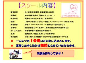 スクリーンショット 2015-08-27 13.23.01
