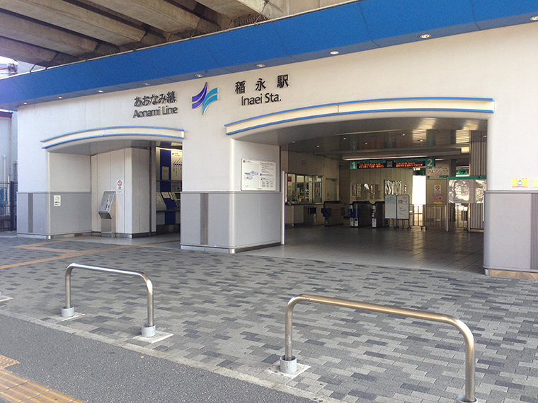 あおなみ線、稲永駅より徒歩9分。