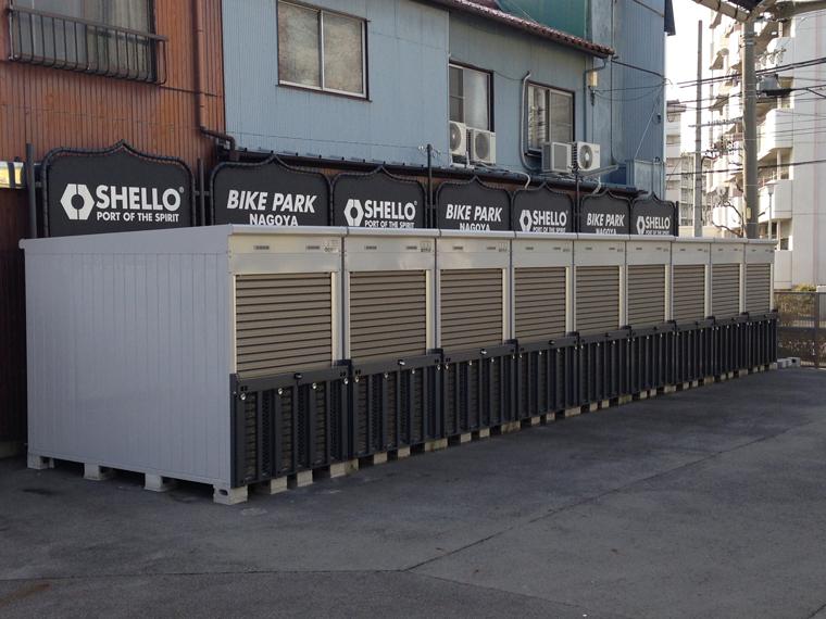 バイクパーク開設にあたり、新たにアスファルト舗装を施行。